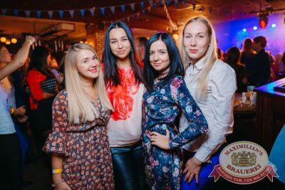 «Октоберфест-2017»: выбор Короля и Королевы (первый тур), 16 сентября 2017 - Ресторан «Максимилианс» Красноярск - 46