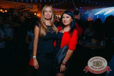 «Октоберфест-2017»: выбор Короля и Королевы (первый тур), 16 сентября 2017 - Ресторан «Максимилианс» Красноярск - 48