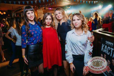 «Октоберфест-2017»: выбор Короля и Королевы (первый тур), 16 сентября 2017 - Ресторан «Максимилианс» Красноярск - 49