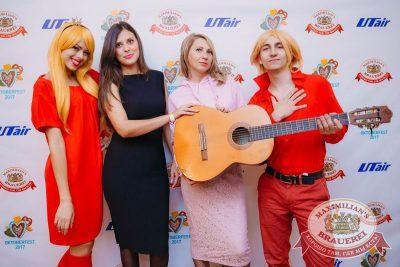 «Октоберфест-2017»: выбор Короля и Королевы (первый тур), 16 сентября 2017 - Ресторан «Максимилианс» Красноярск - 5
