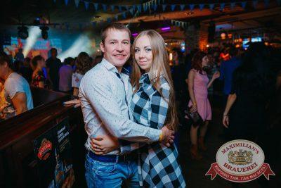 «Октоберфест-2017»: выбор Короля и Королевы (первый тур), 16 сентября 2017 - Ресторан «Максимилианс» Красноярск - 52