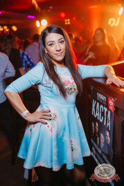 «Октоберфест-2017»: выбор Короля и Королевы (первый тур), 16 сентября 2017 - Ресторан «Максимилианс» Красноярск - 55