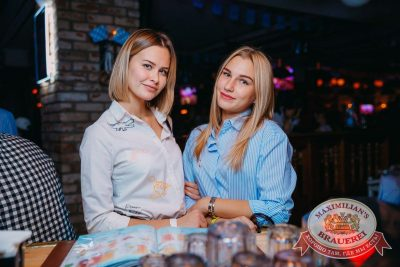 «Октоберфест-2017»: выбор Короля и Королевы (первый тур), 16 сентября 2017 - Ресторан «Максимилианс» Красноярск - 59