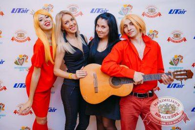 «Октоберфест-2017»: выбор Короля и Королевы (первый тур), 16 сентября 2017 - Ресторан «Максимилианс» Красноярск - 6