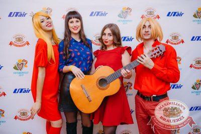 «Октоберфест-2017»: выбор Короля и Королевы (первый тур), 16 сентября 2017 - Ресторан «Максимилианс» Красноярск - 8