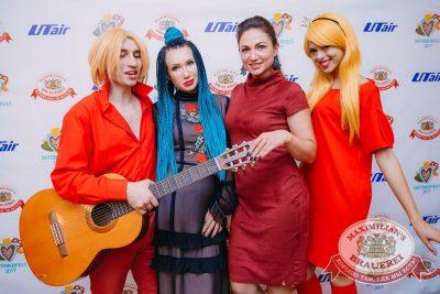 «Октоберфест-2017»: выбор Короля и Королевы (первый тур), 16 сентября 2017 - Ресторан «Максимилианс» Красноярск - 9