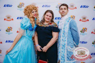 «Октоберфест-2017»: выбор Короля и Королевы (второй тур), 23 сентября 2017 - Ресторан «Максимилианс» Красноярск - 1