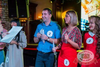 «Октоберфест-2017»: выбор Короля и Королевы (второй тур), 23 сентября 2017 - Ресторан «Максимилианс» Красноярск - 10