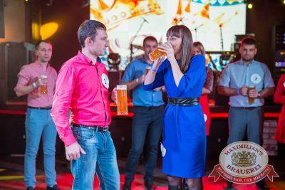 «Октоберфест-2017»: выбор Короля и Королевы (второй тур), 23 сентября 2017 - Ресторан «Максимилианс» Красноярск - 12