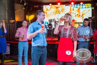 «Октоберфест-2017»: выбор Короля и Королевы (второй тур), 23 сентября 2017 - Ресторан «Максимилианс» Красноярск - 13