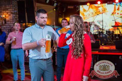 «Октоберфест-2017»: выбор Короля и Королевы (второй тур), 23 сентября 2017 - Ресторан «Максимилианс» Красноярск - 14