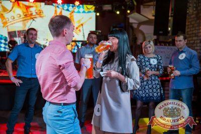 «Октоберфест-2017»: выбор Короля и Королевы (второй тур), 23 сентября 2017 - Ресторан «Максимилианс» Красноярск - 16