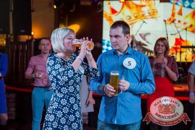 «Октоберфест-2017»: выбор Короля и Королевы (второй тур), 23 сентября 2017 - Ресторан «Максимилианс» Красноярск - 17