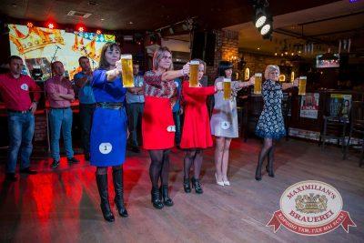 «Октоберфест-2017»: выбор Короля и Королевы (второй тур), 23 сентября 2017 - Ресторан «Максимилианс» Красноярск - 19