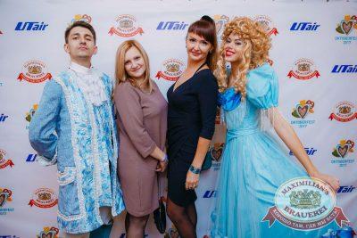 «Октоберфест-2017»: выбор Короля и Королевы (второй тур), 23 сентября 2017 - Ресторан «Максимилианс» Красноярск - 2