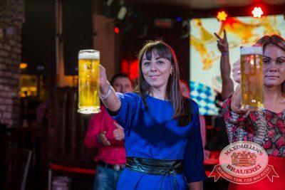 «Октоберфест-2017»: выбор Короля и Королевы (второй тур), 23 сентября 2017 - Ресторан «Максимилианс» Красноярск - 20