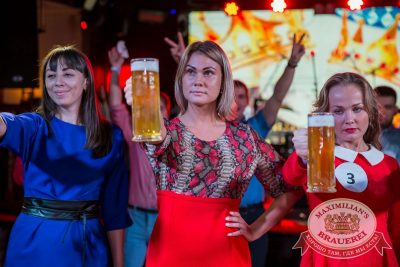 «Октоберфест-2017»: выбор Короля и Королевы (второй тур), 23 сентября 2017 - Ресторан «Максимилианс» Красноярск - 21