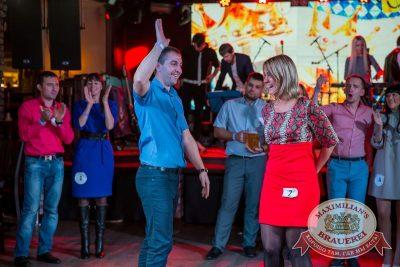 «Октоберфест-2017»: выбор Короля и Королевы (второй тур), 23 сентября 2017 - Ресторан «Максимилианс» Красноярск - 27
