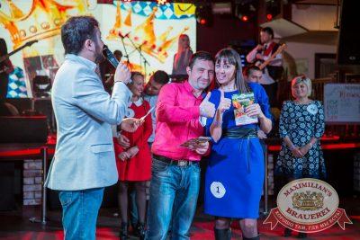 «Октоберфест-2017»: выбор Короля и Королевы (второй тур), 23 сентября 2017 - Ресторан «Максимилианс» Красноярск - 30