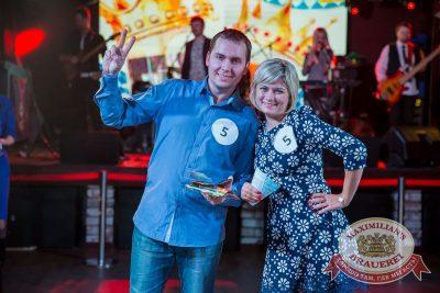 «Октоберфест-2017»: выбор Короля и Королевы (второй тур), 23 сентября 2017 - Ресторан «Максимилианс» Красноярск - 31