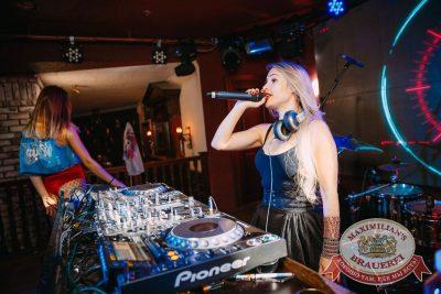 «Октоберфест-2017»: выбор Короля и Королевы (второй тур), 23 сентября 2017 - Ресторан «Максимилианс» Красноярск - 34