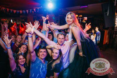 «Октоберфест-2017»: выбор Короля и Королевы (второй тур), 23 сентября 2017 - Ресторан «Максимилианс» Красноярск - 35