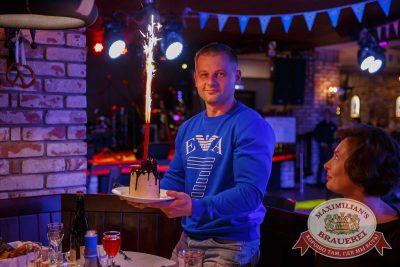 «Октоберфест-2017»: выбор Короля и Королевы (второй тур), 23 сентября 2017 - Ресторан «Максимилианс» Красноярск - 37