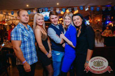 «Октоберфест-2017»: выбор Короля и Королевы (второй тур), 23 сентября 2017 - Ресторан «Максимилианс» Красноярск - 38