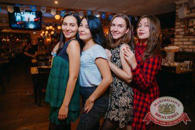 «Октоберфест-2017»: выбор Короля и Королевы (второй тур), 23 сентября 2017 - Ресторан «Максимилианс» Красноярск - 39