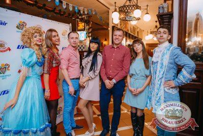 «Октоберфест-2017»: выбор Короля и Королевы (второй тур), 23 сентября 2017 - Ресторан «Максимилианс» Красноярск - 4