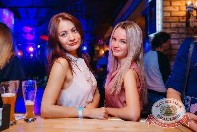 «Октоберфест-2017»: выбор Короля и Королевы (второй тур), 23 сентября 2017 - Ресторан «Максимилианс» Красноярск - 40
