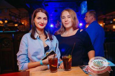 «Октоберфест-2017»: выбор Короля и Королевы (второй тур), 23 сентября 2017 - Ресторан «Максимилианс» Красноярск - 41