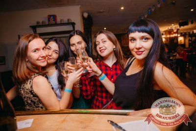 «Октоберфест-2017»: выбор Короля и Королевы (второй тур), 23 сентября 2017 - Ресторан «Максимилианс» Красноярск - 42