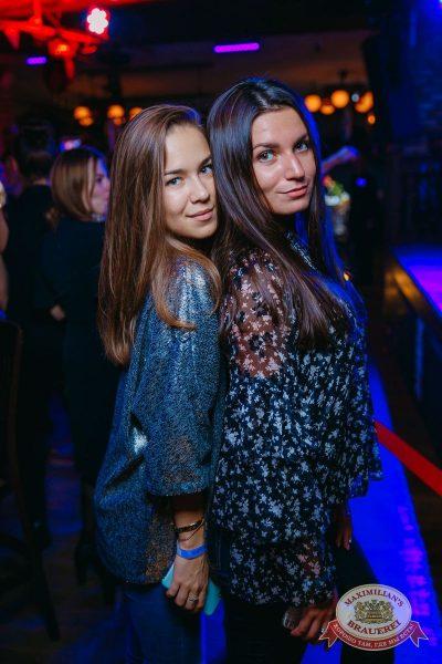 «Октоберфест-2017»: выбор Короля и Королевы (второй тур), 23 сентября 2017 - Ресторан «Максимилианс» Красноярск - 45