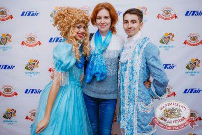 «Октоберфест-2017»: выбор Короля и Королевы (второй тур), 23 сентября 2017 - Ресторан «Максимилианс» Красноярск - 5