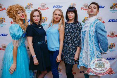 «Октоберфест-2017»: выбор Короля и Королевы (второй тур), 23 сентября 2017 - Ресторан «Максимилианс» Красноярск - 6