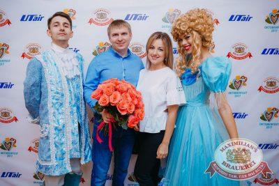 «Октоберфест-2017»: выбор Короля и Королевы (второй тур), 23 сентября 2017 - Ресторан «Максимилианс» Красноярск - 7