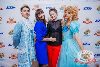 «Октоберфест-2017»: выбор Короля и Королевы (второй тур), 23 сентября 2017 - Ресторан «Максимилианс» Красноярск - 8
