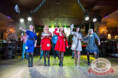 «Октоберфест-2017»: выбор Короля и Королевы (второй тур), 23 сентября 2017 - Ресторан «Максимилианс» Красноярск - 9