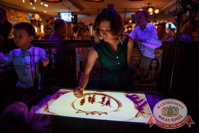 «Октоберфест-2017»: выбор Короля и Королевы. Закрытие фестиваля, 30 сентября 2017 - Ресторан «Максимилианс» Красноярск - 21