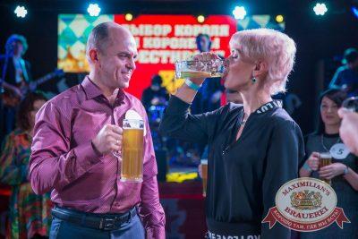 «Октоберфест-2017»: выбор Короля и Королевы. Закрытие фестиваля, 30 сентября 2017 - Ресторан «Максимилианс» Красноярск - 23