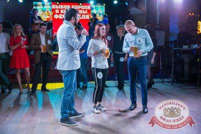 «Октоберфест-2017»: выбор Короля и Королевы. Закрытие фестиваля, 30 сентября 2017 - Ресторан «Максимилианс» Красноярск - 25
