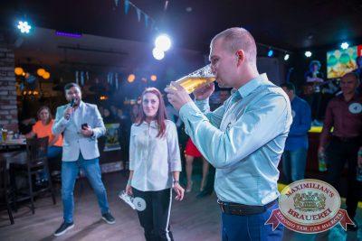 «Октоберфест-2017»: выбор Короля и Королевы. Закрытие фестиваля, 30 сентября 2017 - Ресторан «Максимилианс» Красноярск - 27