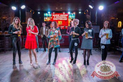 «Октоберфест-2017»: выбор Короля и Королевы. Закрытие фестиваля, 30 сентября 2017 - Ресторан «Максимилианс» Красноярск - 41
