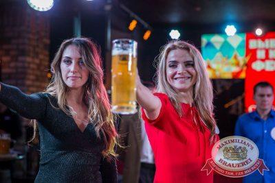 «Октоберфест-2017»: выбор Короля и Королевы. Закрытие фестиваля, 30 сентября 2017 - Ресторан «Максимилианс» Красноярск - 43