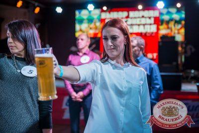 «Октоберфест-2017»: выбор Короля и Королевы. Закрытие фестиваля, 30 сентября 2017 - Ресторан «Максимилианс» Красноярск - 49