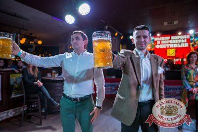 «Октоберфест-2017»: выбор Короля и Королевы. Закрытие фестиваля, 30 сентября 2017 - Ресторан «Максимилианс» Красноярск - 53
