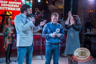 «Октоберфест-2017»: выбор Короля и Королевы. Закрытие фестиваля, 30 сентября 2017 - Ресторан «Максимилианс» Красноярск - 57