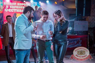 «Октоберфест-2017»: выбор Короля и Королевы. Закрытие фестиваля, 30 сентября 2017 - Ресторан «Максимилианс» Красноярск - 58
