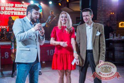 «Октоберфест-2017»: выбор Короля и Королевы. Закрытие фестиваля, 30 сентября 2017 - Ресторан «Максимилианс» Красноярск - 60